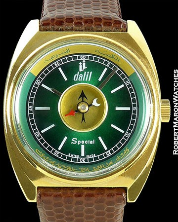 DALIL MECCA PRAYER WATCH MANUAL