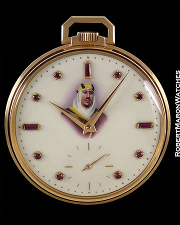 PATEK PHILIPPE 600/1 KING AL SAUD SAUDI ARABIA 18K ROSE GOLD POCKET WATCH ENAMEL RUBY DIAL