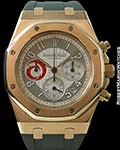 AUDEMARS PIGUET ROYAL OAK CITY OF SAILS CHRONOGRAPH 18K ROSE GOLD BOX & PAPERS