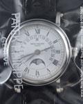 PATEK PHILIPPE PERPETUAL CALENDAR 5059 P PLATINUM