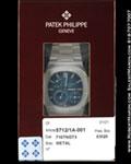 PATEK PHIKIPPE 5712-/1A NAUTILUS STEEL