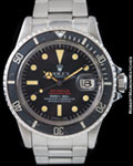 ROLEX 1665 SEA DWELLER DOUBLE RED STEEL