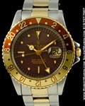 ROLEX VINTAGE GMT-MASTER 1675 BROWN DIAL 18K/STEEL