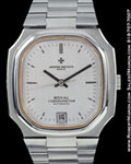 VACHERON CONSTANTIN ROYAL CHRONOMETER STEEL