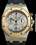 "AUDEMARS PIGUET ROYAL OAK CHRONOGRAPH ""THE NATIONAL CLASSIC TOUR"" LIMITED EDITION ROSE GOLD/STEEL BOX & PAPERS"