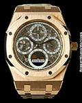AUDEMARS PIGUET ROYAL OAK SKELETON QUANTIEME PERPETUAL AUTOMATIC 18K ROSE