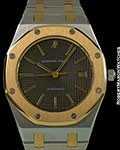 AUDEMARS PIGUET ROYAL OAK 35MM STEEL & 18K ROSE GOLD