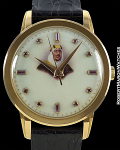 PATEK PHILIPPE 2481 18K ROSE ENAMEL KING SAUD DIAL 37MM UNPOLISHED