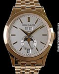 PATEK PHILIPPE 5396/1R 18K ROSE ANNUAL CALENDAR NEW 2015