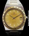 VACHERON CONSTANTIN 222 UNPOLISHED 18K/STEEL AUTOMATIC ca. 1975
